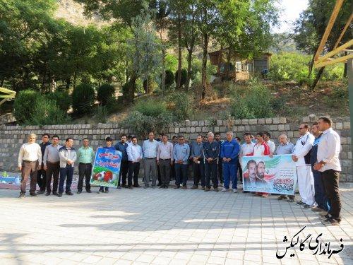 همایش پیادهروی کارمندان ادارات شهرستان گالیکش به مناسبت بزرگداشت هفته دولت برگزار شد