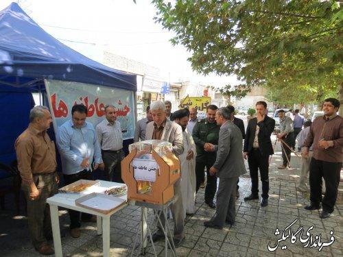 جشن عاطفهها با حضور فرماندار شهرستان گالیکش برگزار شد