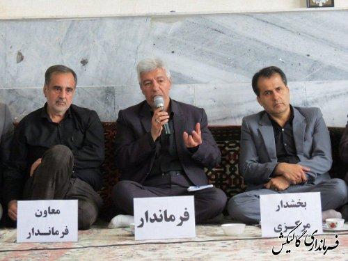 جلسه بررسی مسائل خسارات ناشی از سیل در دهستان نیلکوه شهرستان گالیکش برگزار شد
