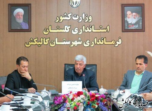 جلسه انجمنهای میراث فرهنگی شهرستان گالیکش برگزار شد