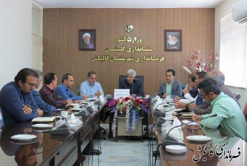 چهارمین جلسه شورای ترافیک شهرستان گالیکش برگزار شد