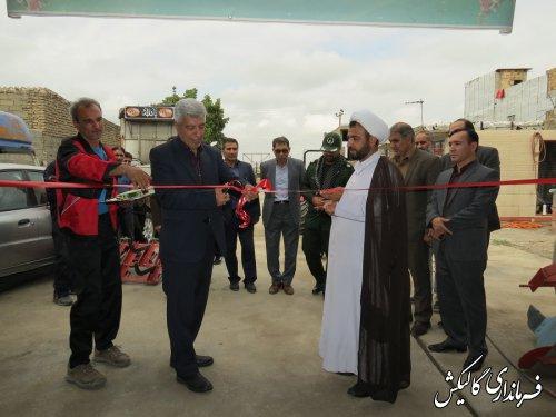 افتتاح دو مرکز تولیدی بمناسبت گرامیداشت هفته دفاع مقدس در شهرستان گالیکش