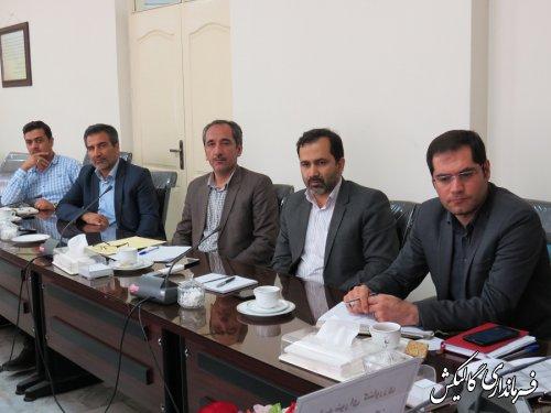 جلسه شورای کشاورزی شهرستان گالیکش برگزار شد