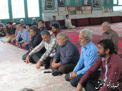 جلسه توجیهی خادمان موکب حسین ابن علی (ع) شهرستان گالیکش برگزار شد