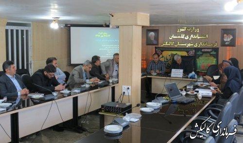 برنامههای گرامیداشت هفته ملی کودک در شهرستان گالیکش تدوین شد