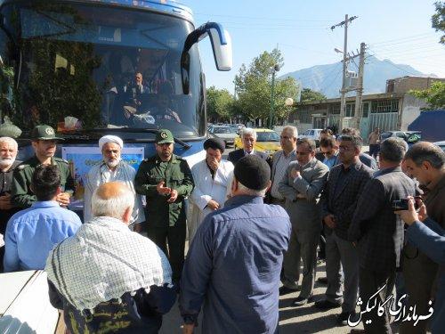 اعزام خادمان موکب حسینبنعلی(ع) شهرستان گالیکش به کربلای معلی