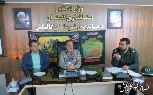 جلسه بررسی طرحهای محرومیتزدایی سپاه گالیکش تشکیل شد