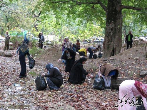 همایش بزرگ پاکسازی بخشی از طبیعت پارک ملی گلستان برگزار شد