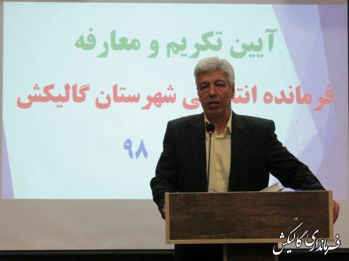 امنیت و آرامش حاکم در جامعه مرهون رشادتهای نیروی انتظامی است