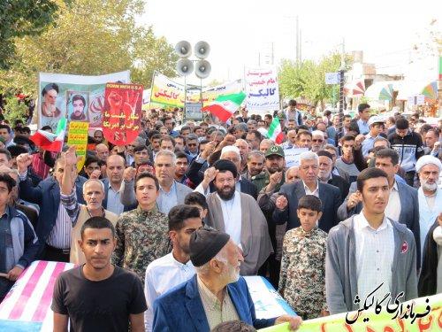 راهپیمایی باشکوه 13 آبان در شهرستان گالیکش برگزار شد