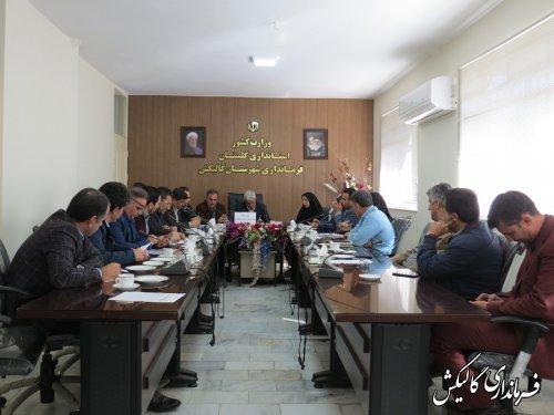 پنجمین جلسه ستاد انتخابات شهرستان گالیکش برگزار شد