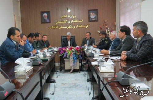 جلسه اضطراری ستاد تنظیم بازار شهرستان گالیکش برگزار شد