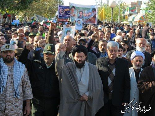 راهپیمایی باشکوه حمایت از امنیت و اقتدار کشور در گالیکش برگزار شد