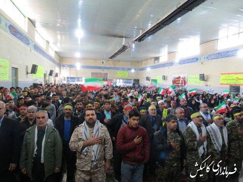 اجتماع بزرگ بسیجیان با عنوان «شکوه مقاومت» در گالیکش برگزار شد