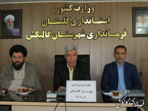 بخشدار بخش لوه شهرستان گالیکش معارفه شد