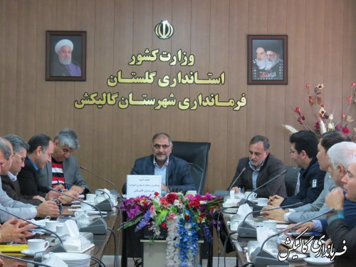 جلسه کمیته پیشگیری و مقابله با بیماری آنفلوانزا شهرستان گالیکش برگزار شد