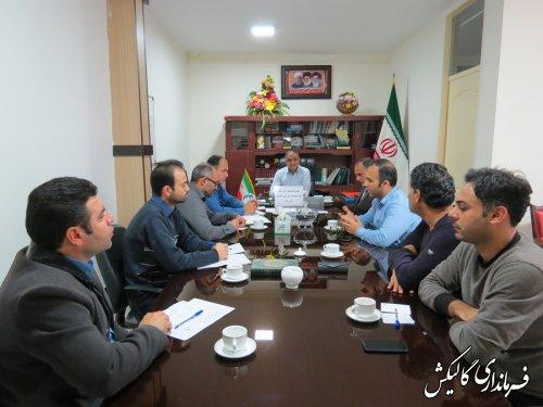 جلسه هماهنگی کمیتههای ستاد انتخابات شهرستان گالیکش برگزار شد
