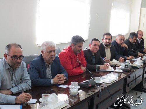 جلسه ستاد پیشگیری، هماهنگی و فرماندهی عملیات پاسخ به بحران شهرستان گالیکش برگزار شد