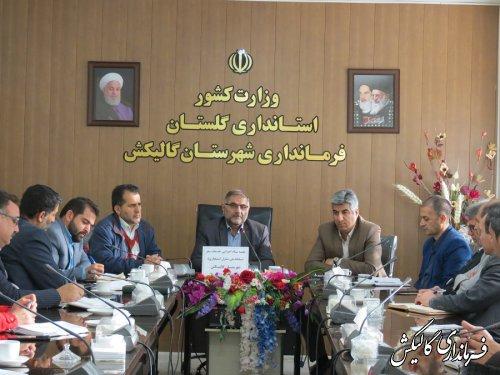 جلسه ستاد اجرایی خدمات سفر شهرستان گالیکش برگزار شد