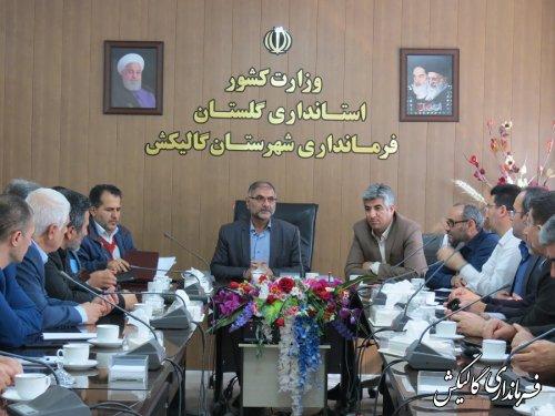 جلسه هماهنگی سفر استاندار گلستان به شهرستان گالیکش برگزار شد
