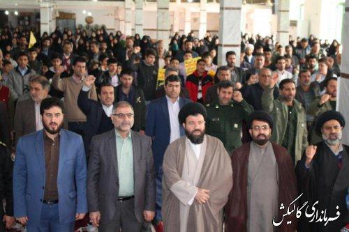 تجمع بزرگ یوم الله 9دی در گالیکش برگزار شد