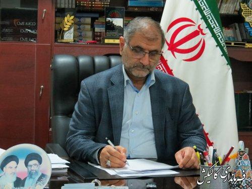 پیام تسلیت فرماندار گالیکش به مناسبت شهادت سردار سلیمانی