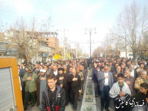 راهپیمایی مردم گالیکش در محکومیت شهادت سردار سلیمانی