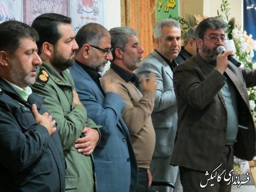 """""""سردار سلیمانی"""" سنگر به سنگر از حریم اسلام و انقلاب دفاع کرد"""