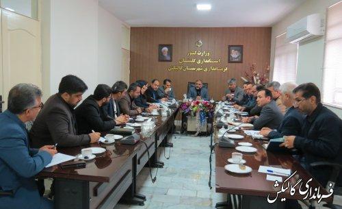 جلسه ستاد گرامیداشت دهه مبارک فجر شهرستان گالیکش برگزار شد