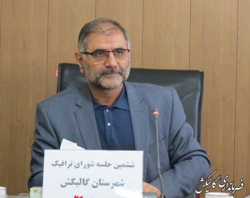 ششمین جلسه شورای ترافیک شهرستان گالیکش برگزار شد