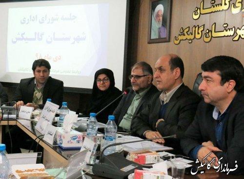 مشکلات مطرح شده در شورای اداری شهرستان گالیکش پیگیری و رفع خواهد شد