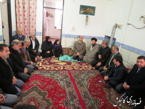 دیدار استاندار گلستان با خانواده شهید مدافع حرم در گالیکش