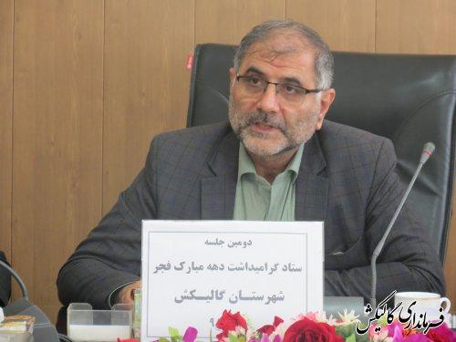 انقلاب اسلامی، معجزه قرن بیستم همچنان با قدرت و صلابت به پیش میرود