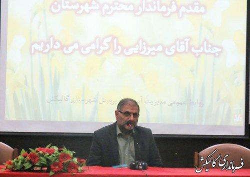 نقش برجسته فرهنگیان در برگزاری پرشور انتخابات برکسی پوشیده نیست