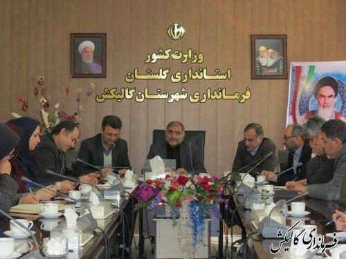 جلسه داخلی کارکنان فرمانداری شهرستان گالیکش برگزار شد