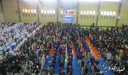 اجرای سرود همگانی 1357 نفری دانشآموزان دختر شهرستان گالیکش