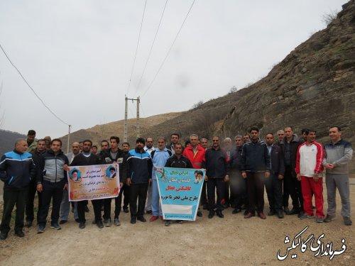 همایش پیادهروی کارمندان ادارات شهرستان گالیکش برگزار شد