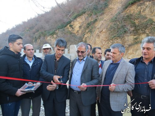پروژه سنگی ملاتی سرشاخهگیر اوغان شهرستان گالیکش افتتاح شد