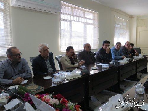 جلسه ستاد پیشگیری، هماهنگی و فرماندهی عملیات پاسخ به بحران برگزار شد