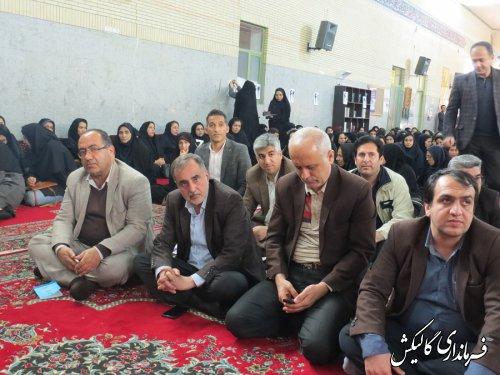 گردهمایی بزرگ عوامل اجرایی شعب انتخابات شهرستان گالیکش برگزار شد