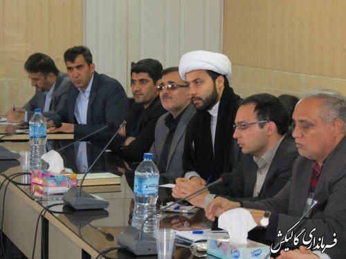 جلسه ستاد پیشگیری هماهنگی و فرماندهی عملیات پاسخ به بحران شهرستان گالیکش برگزار شد