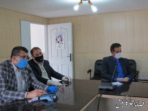 جلسه ستاد پیشگیری و مقابله با کرونای شهرستان گالیکش برگزار شد