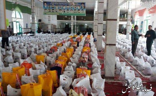توزیع 1500 بسته معیشتی بین نیازمندان شهرستان گالیکش در مرحله دوم رزمایش کمک مومنانه
