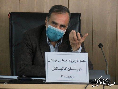 جامعه سالم در گرو عمل به فرهنگ و سبک زندگی اسلامی-ایرانی است