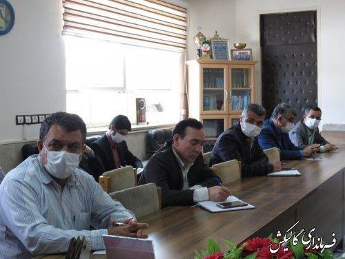 اولین جلسه شورای آموزش و پرورش شهرستان گالیکش در سال 99 برگزار شد