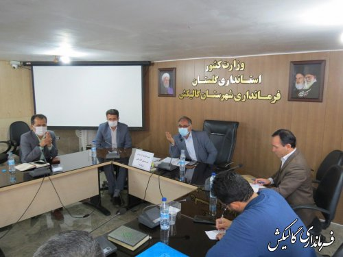 جلسه کارگروه آردونان شهرستان گالیکش برگزار شد