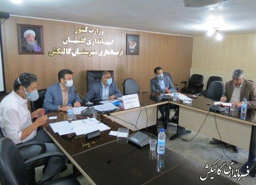 نخستین جلسه کمیته برنامهریزی شهرستان گالیکش برگزار شد