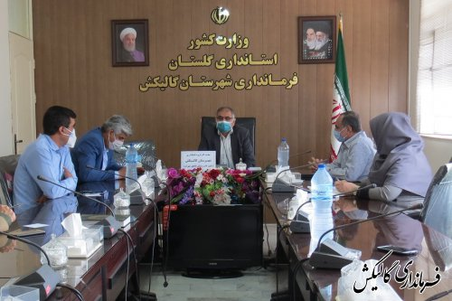 """تغییرنام روستای """"قانجقشهرک"""" به """"مهردشت"""" تصویب شد"""