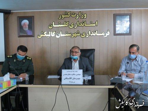 اقتدار امروز ایران اسلامی مرهون مقاومت و جانفشانیهای شهدا و رزمندگان دفاع مقدس است