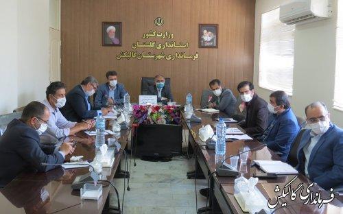 جلسه بررسی وضعیت احداث مسکن محرومین شهرستان  گالیکش برگزار شد